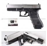 RWC Model 17 3rd Gen CNC Metal Version (Silver)
